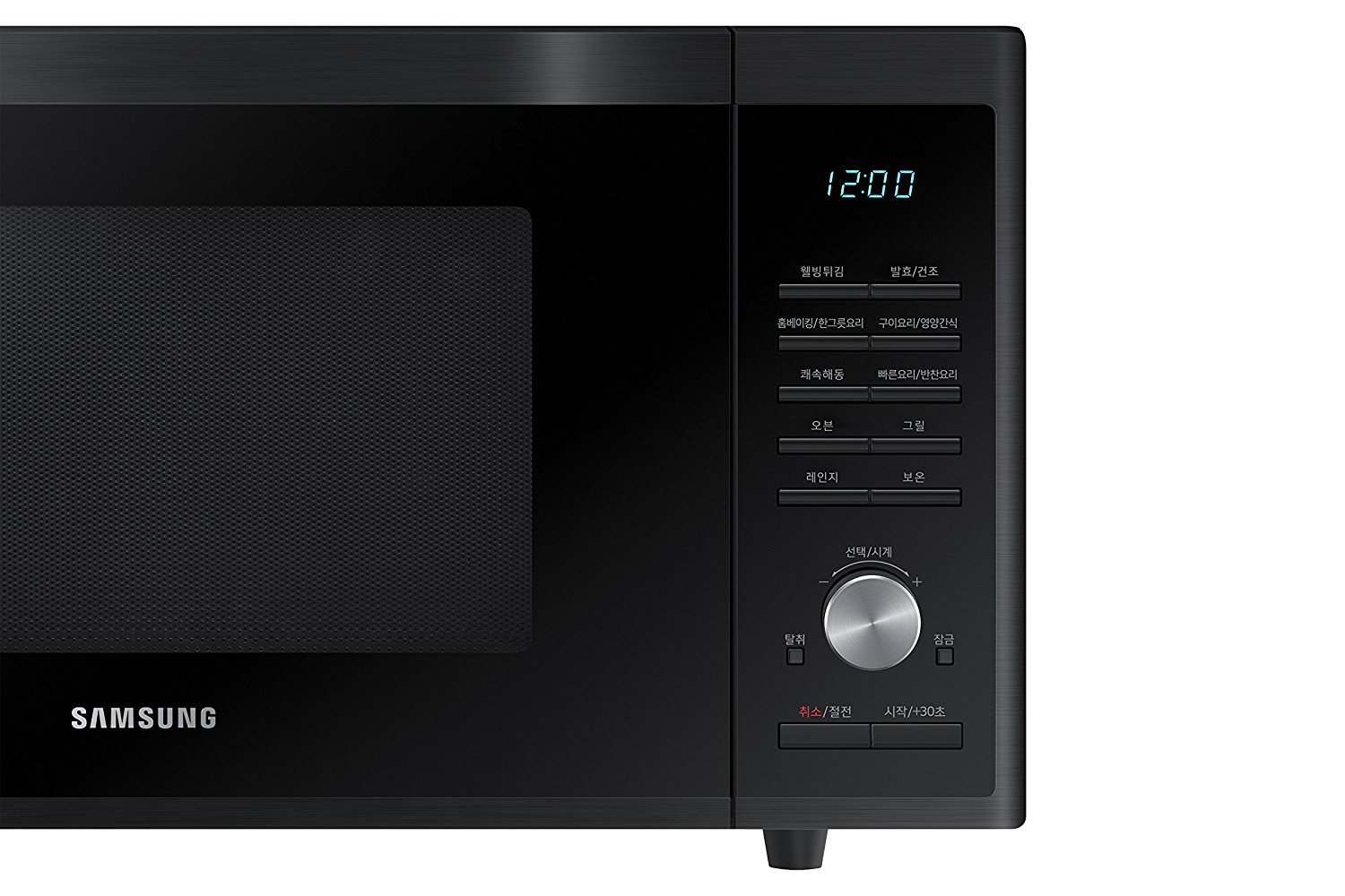 convection samsung microwave
